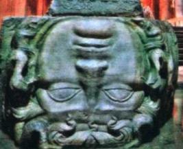 Ars Notoria Medusa Cistern